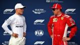 Valtteri Bottas et Kimi Räikkönen