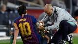 Le verdict est tombé, Messi souffre d'une fracture du radius du bras droit