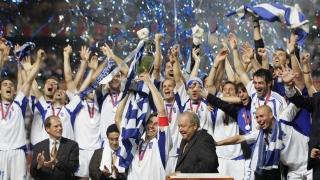 Grèce Euro 2004