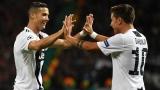 Ronaldo, Dybala, une paire qui fait merveille
