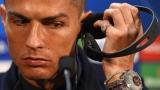 Ronaldo et sa montre hors de prix, lundi en conférence de presse