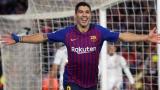 Luis Suarez c'est offert un triplé face au Real Madrid