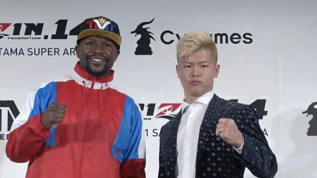 Floyd Mayweather annule son combat contre un kickboxeur japonais