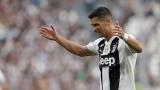 Ronaldo, frustré par la défaite 1-2 face à Manchester United