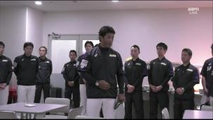 Étoiles du Japon 4 - étoiles de la MLB 1