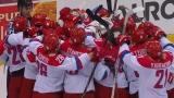 Les joueurs de la Russie célèbrent la victoire