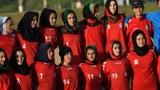 Joueuses de soccer afghanes