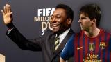 Pelé tacle sèchement Messi