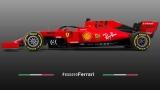 La SF90 de Ferrari