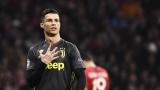 Cristiano Ronaldo répond aux fans de l'Atletico Madrid