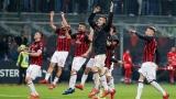 L'AC Milan