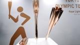 Le flambeau des Jeux olympiques de Tokyo 2020