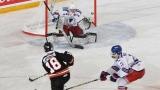Magog a vaincu Calgary 3-2, mercredi