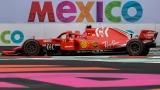 Une voiture Ferrari lors du Grand Prix du Mexique
