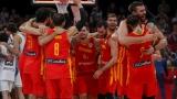 Les joueurs de l'Espagne célèbrent leur victoire.