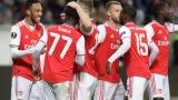 Arsenal - 2019