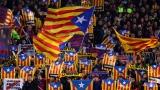 Des partisans du FC Barcelone
