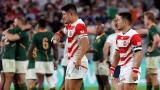 L'équipe de rugby du Japon