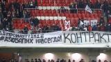 Soccer Russie