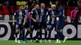 Le Paris Saint-Germain célèbre