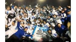 Les Cougars de Champlain-Lennoxville, champions du Bol d'Or 2019