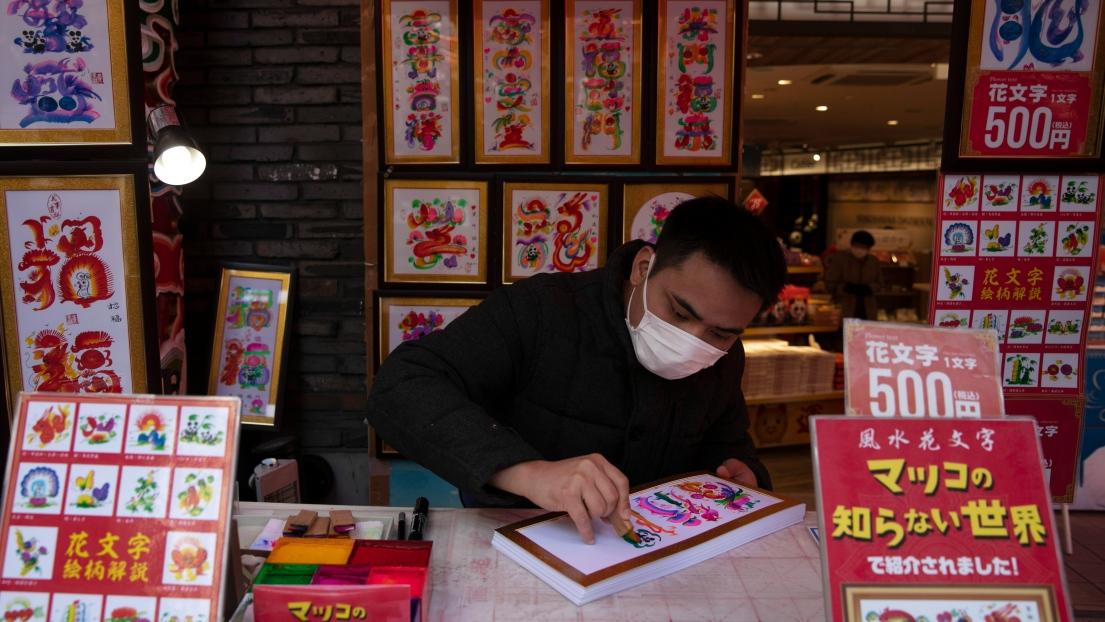 Un vendeur dans le quartier chinois de Yokohama, près de Tokyo.