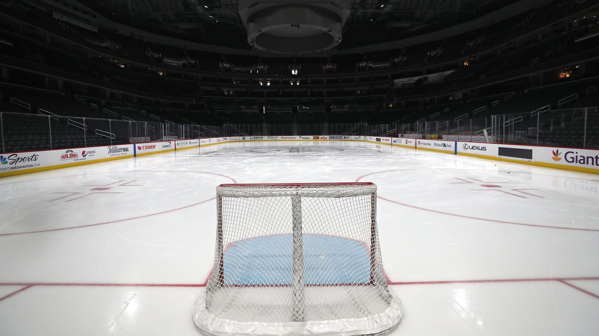 Capital One Arena, Washington, DC