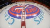 Le logo des Islanders sur la patinoire du Barclays Center