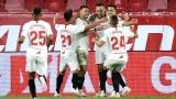 Le Séville FC
