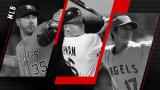 Justin Verlander, Matt Chapman et Shohei Ohtani