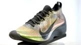 Une chaussure Vaporfly de Nike.