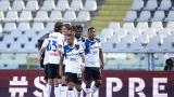 Des joueurs d'Atalanta célèbrent un de leurs buts.