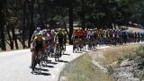 Tour d'Espagne 2019