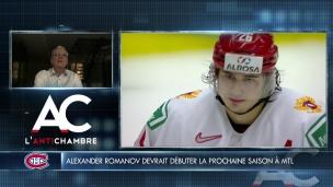 L'entraîneur du Canadien impatient de miser sur Romanov