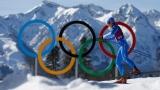 Des anneaux olympiques à Sotchi