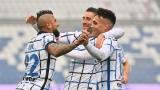 L'Inter Milan célèbre un but d'Arturo Vidal
