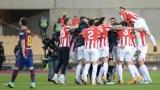 L'Athletic Bilbao